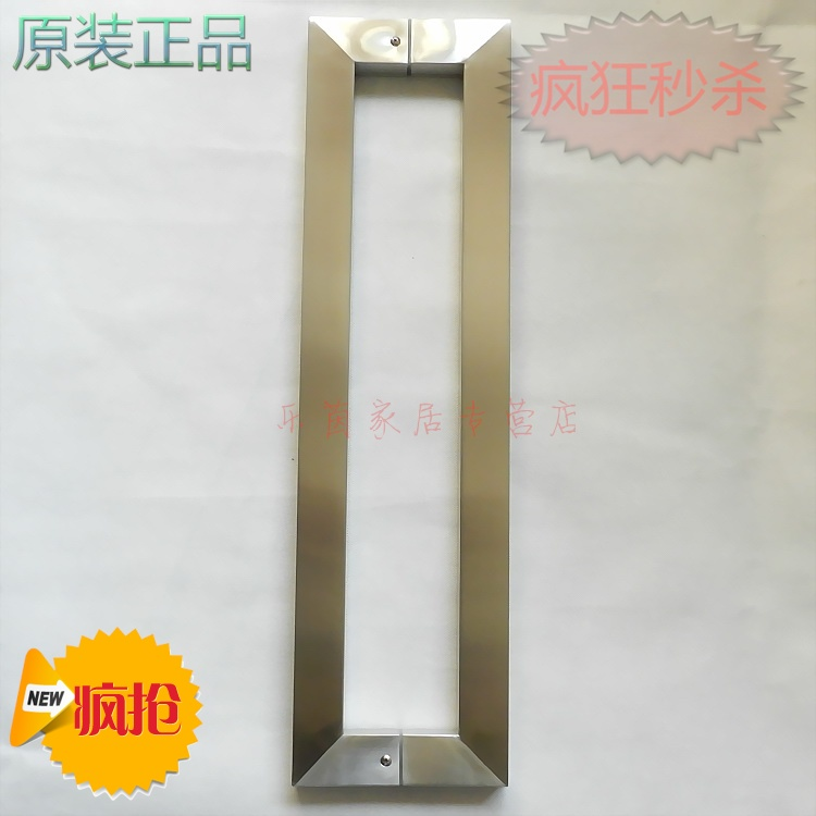 Thick stainless steel glass door handle glass door handle wooden door handle stainless steel glass door handle