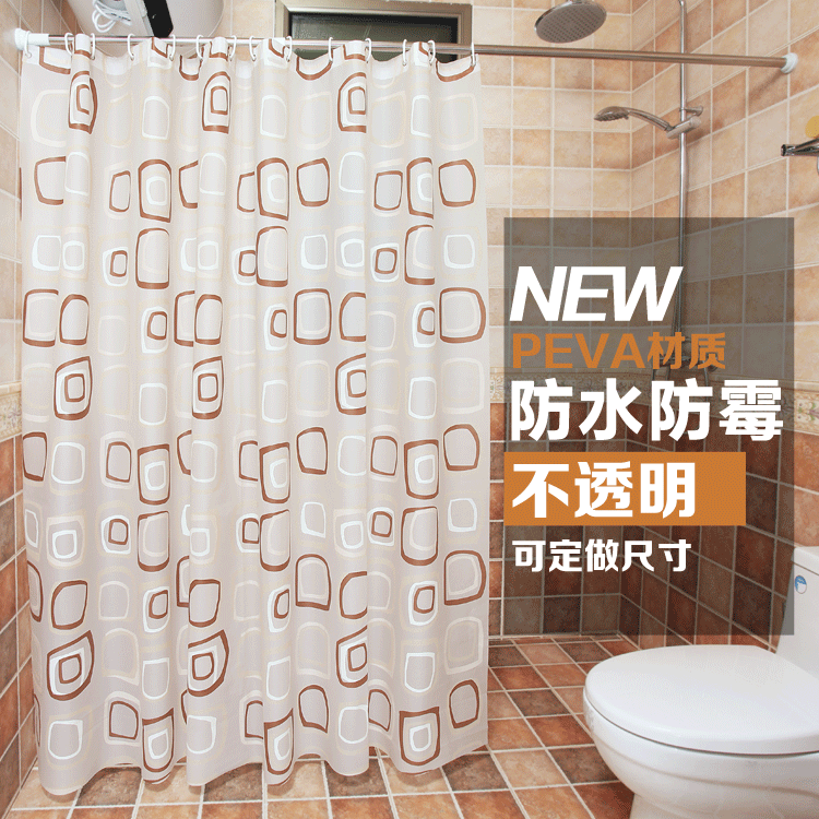 Thick waterproof bathroom shower curtain mildew off green plastic soft curtain cloth fabric can be customized deformation box