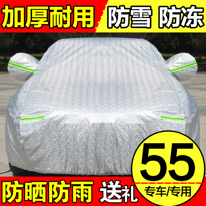 Thickening of the new guangzhou automobile chi chuan ga6 5 3 s ga8 car sewing car cover car cover sun rain snow frost