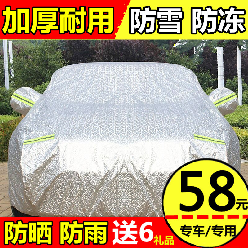 Thickening of the new mitsubishi asx jin hyun jin hyun jin chang pajero wind sidi monarch court galant outlander wing god sewing car hood