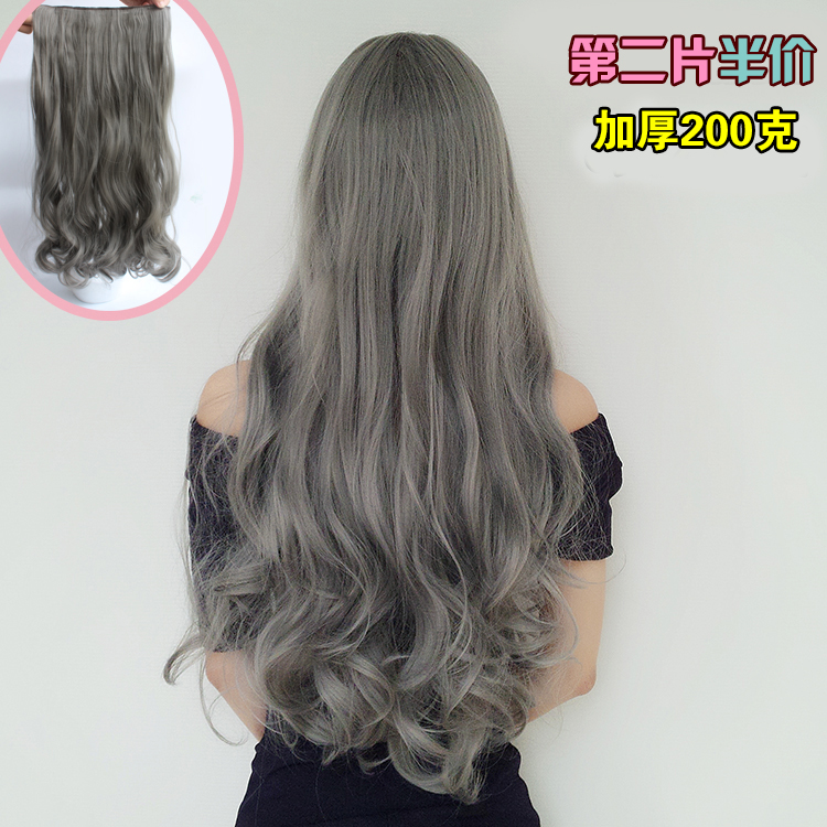 Thicker hair piece two six style scroll wig hair piece big wave long hair piece clip hair piece wig pear volume