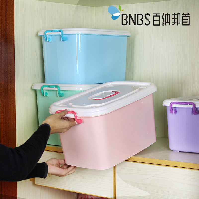 Thicker plastic portable storage finishing a book box king covered storage box sorting boxes of clothing toys