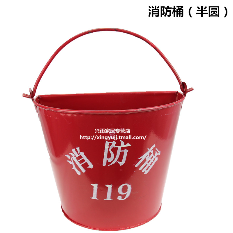 Thicker type shovelful semicircle paint bucket fire bucket fire bucket of sand bucket fire half drum drums