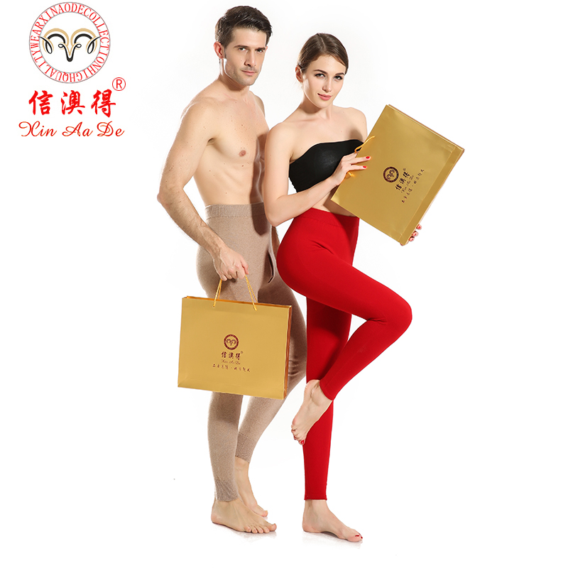 Thin section of pure cashmere pants men ms. couple single personal fall and winter warm pants slim cashmere wool pants seamless