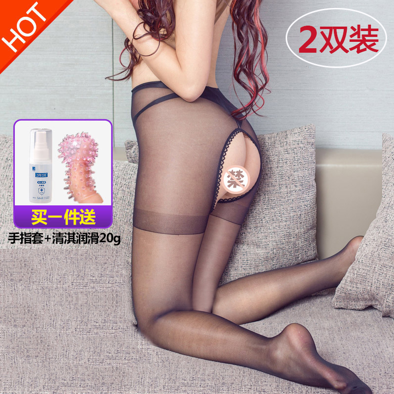 Thin stockings rompers open file coveralls socks stockings fishnet stockings suspenders temptation sexy lingerie open crotch piece of black silk