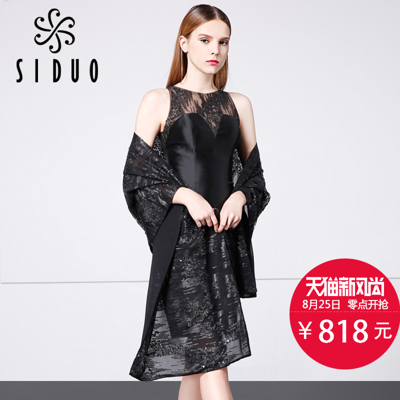 China Sequin Dance Dress, China Sequin Dance Dress Shopping Guide at ...