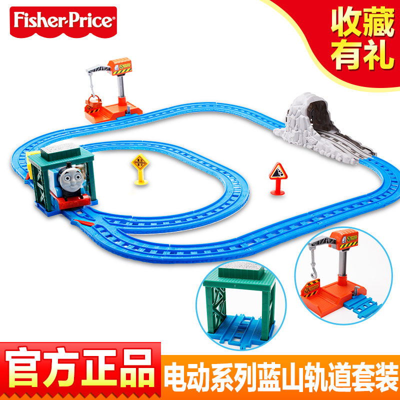 Thomas electric train series blue mountain track suit bgl98 electric train track toy gifts