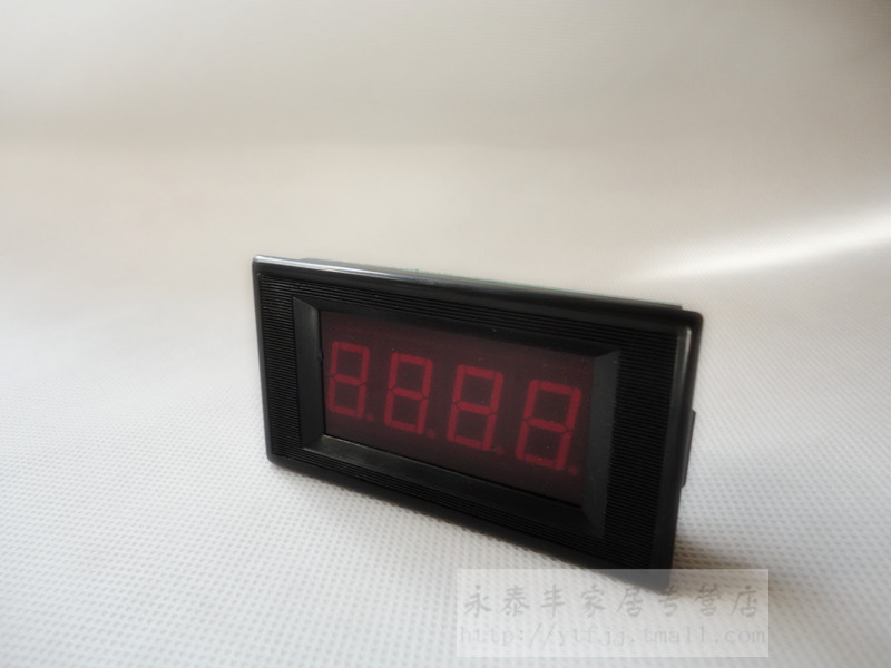 Digital Amp Meter Panel : China dc panel ammeter china dc panel ammeter shopping guide at
