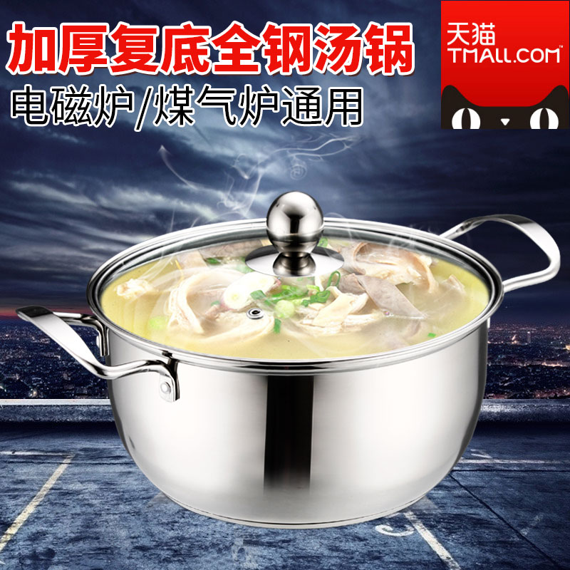 Three layers of stainless steel stockpot double bottom stockpot thick sanding pot cook pasta pot cooker universal 20 cm