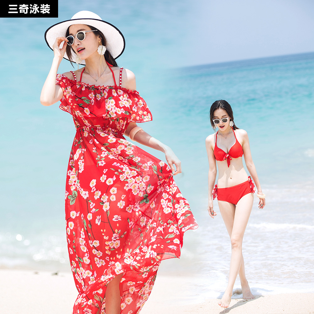 0ef071d760941 Get Quotations · Female swimsuit bikini three sets of beach dress smock  blouse steel prop gather small chest was