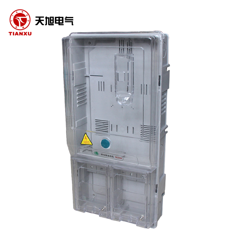 Three-phase ammeters residential户表three-phase electric boxes three boxes meter box with a plastic shell