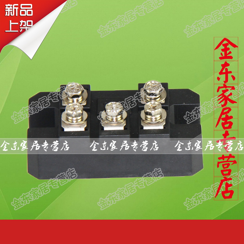 Three-phase MDS500V three-phase MDS-500A three-phase rectifier bridge rectifier rectifier module 1600 v