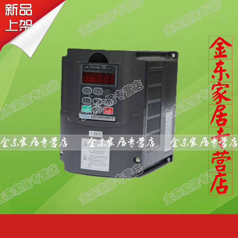 Three-phase universal vector inverter 1.5kw 380 v 3.7a three-phase inverter motor drive 1500 w