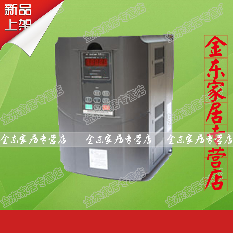 Three-phase universal vector inverter 15kw inverter three phase 380 v 32a intelligent motor inverter
