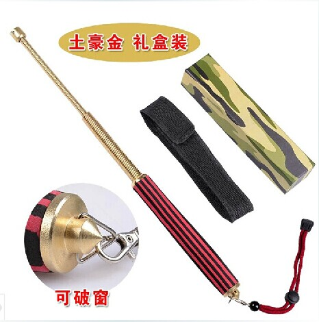 Three telescopic whip spring whiplash spring whip stick type of self defense supplies of men and women tyrant gold