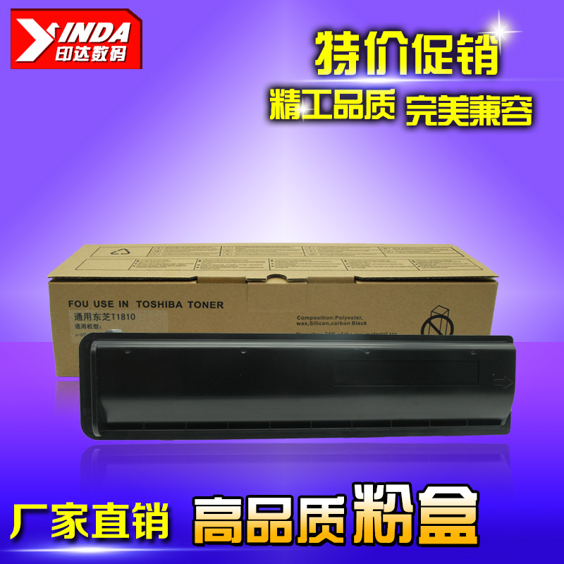 Through all the applicable toshiba t1810c toner cartridge toner cartridge toshiba 181 toner cartridge 182 211 212 242