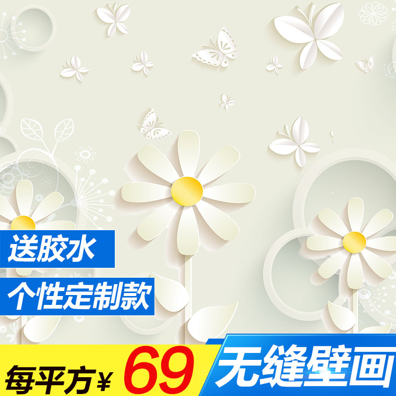 Throughout the united states seamless large murals nonwoven wallpaper living room entrance bedroom chinese european tv background wall painting