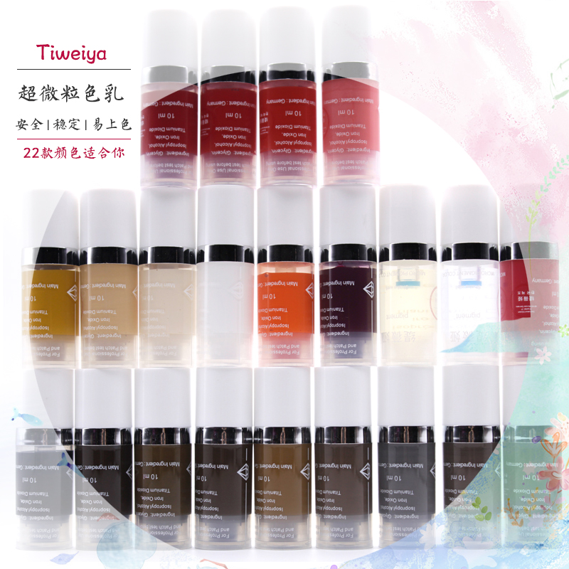 Ti ya jorvi semi permanent pigment + kit meteor water fog eyebrow eyebrow wenxiu pigment pregnant optociliary with south korea Imported pigment