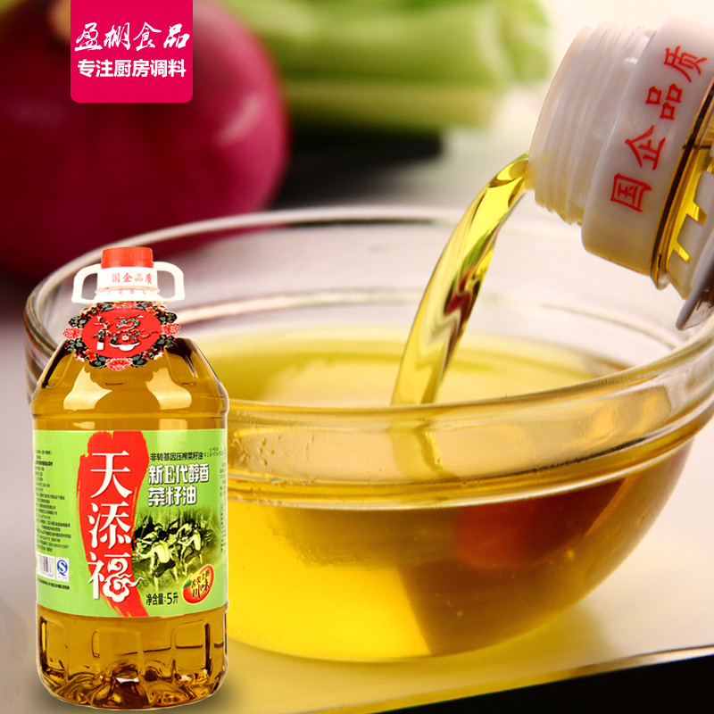 Tianfu day new generation e deyang soes produce pure incense rapeseed oil 5l edible oil crushing physical grain and oil shipping