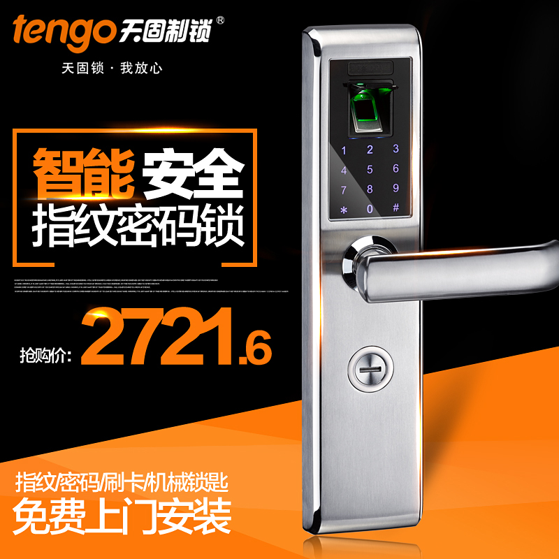 Tiangu fingerprint lock fingerprint lock home security locks electronic locks intelligent lock remote lock