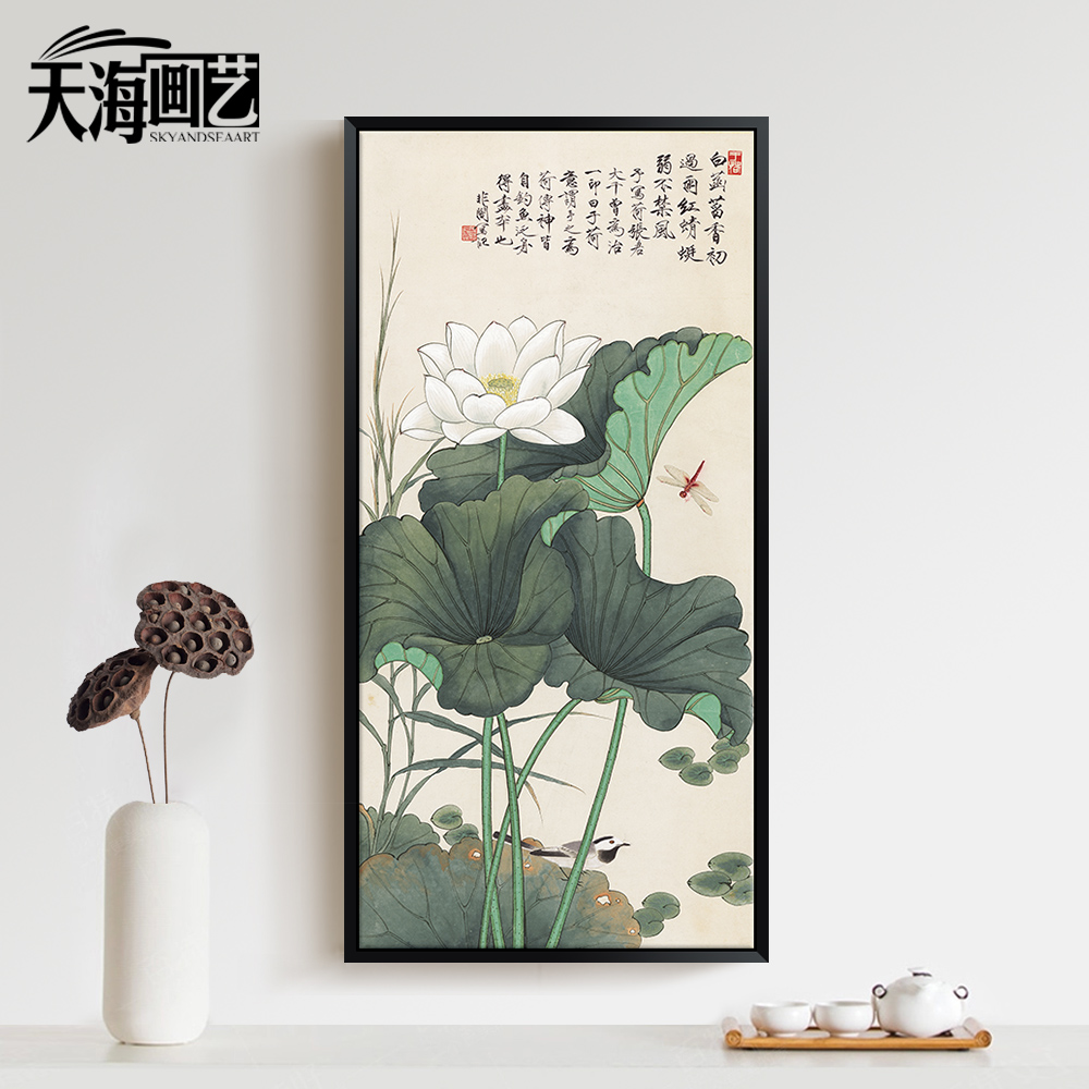 Tianhai painting new chinese painting decorative painting modern living room entrance hallway shuban paintings restaurant wall painting painting lotus