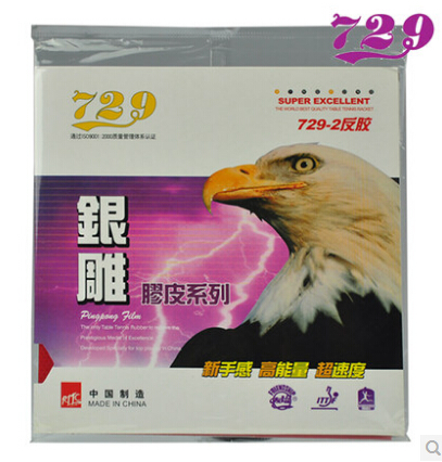 Tianjin friendship 729 silver eagles series 729-2 plastic tennis racket single rubber sponge