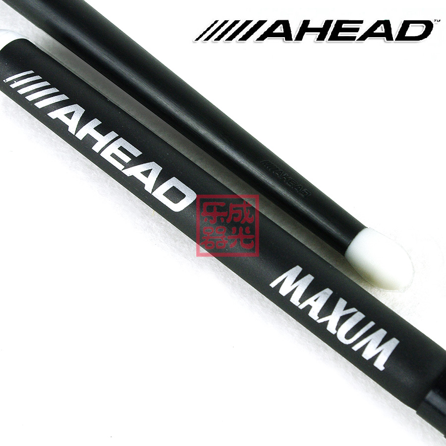 [Tianjin into the light] ahead MS maxum signature model drumsticks drumstick drum hammer