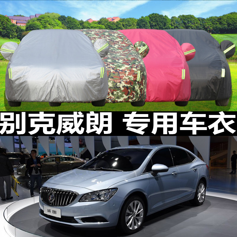 Tianpeng sewing dedicated buicks weilang oxford thick visor anti frost sewing car hood car coat