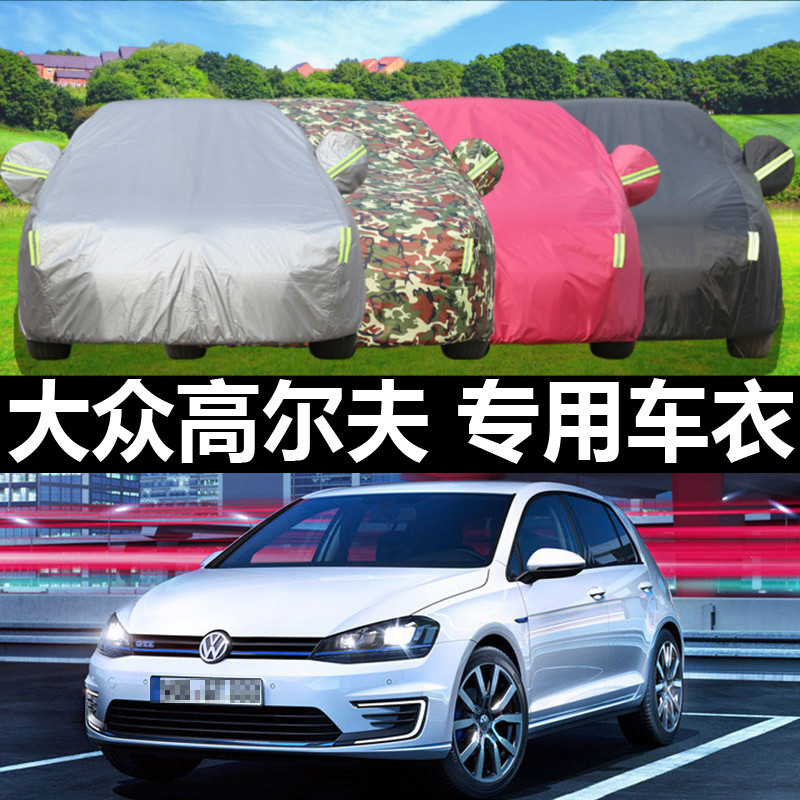 Tianpeng sewing dedicated sunscreen thick sewing car hood cover positronic faw volkswagen golf 6/7 car coat