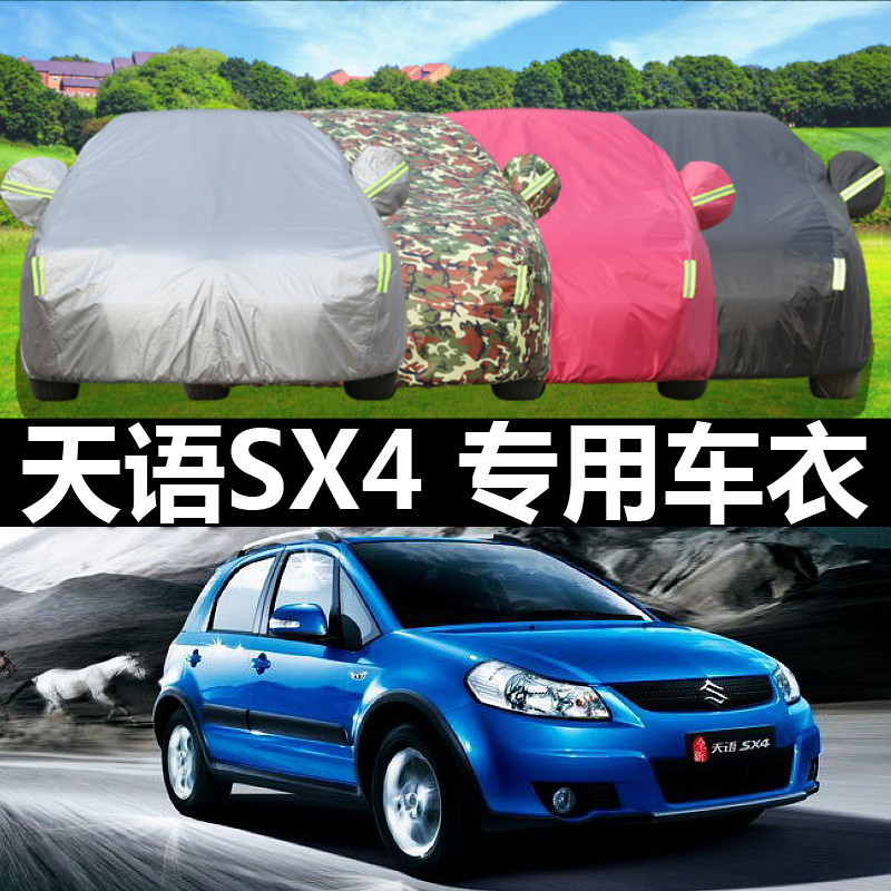 Tianpeng sewing dedicated suzuki sx4 sharp ride oxford thick visor anti frost sewing car hood car coat