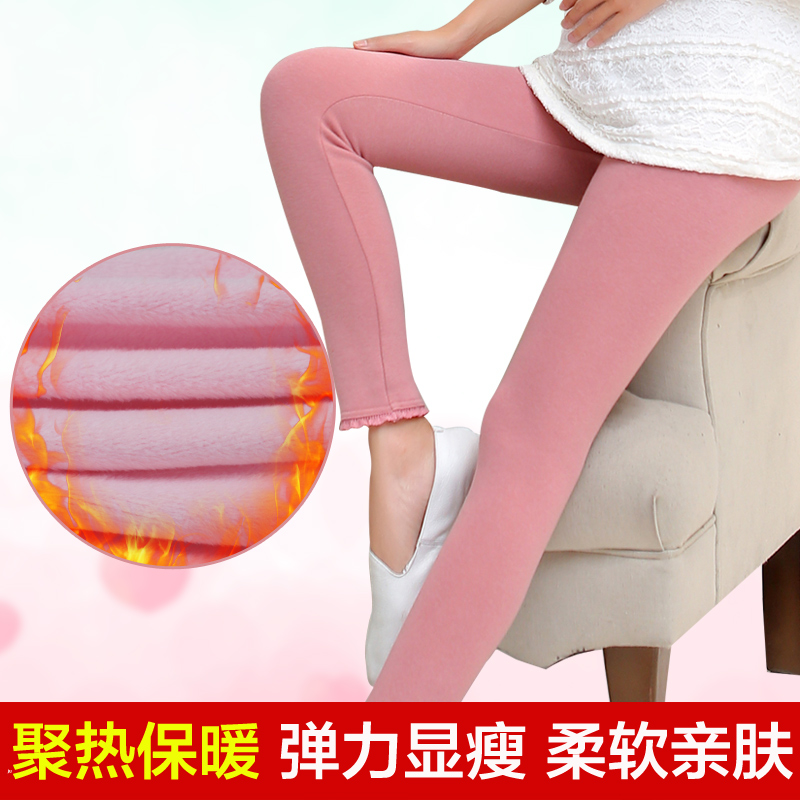Tianxi fall and winter clothes for pregnant women leggings care of pregnant women pants plus thick velvet autumn maternity care belly pants trousers autumn paragraph
