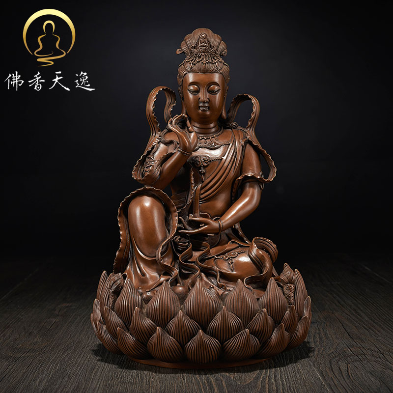 Tianyi buddhist ornaments purple copper copper statue of guanyin bodhisattva guanyin bodhisattva comfortable temple for security and peace