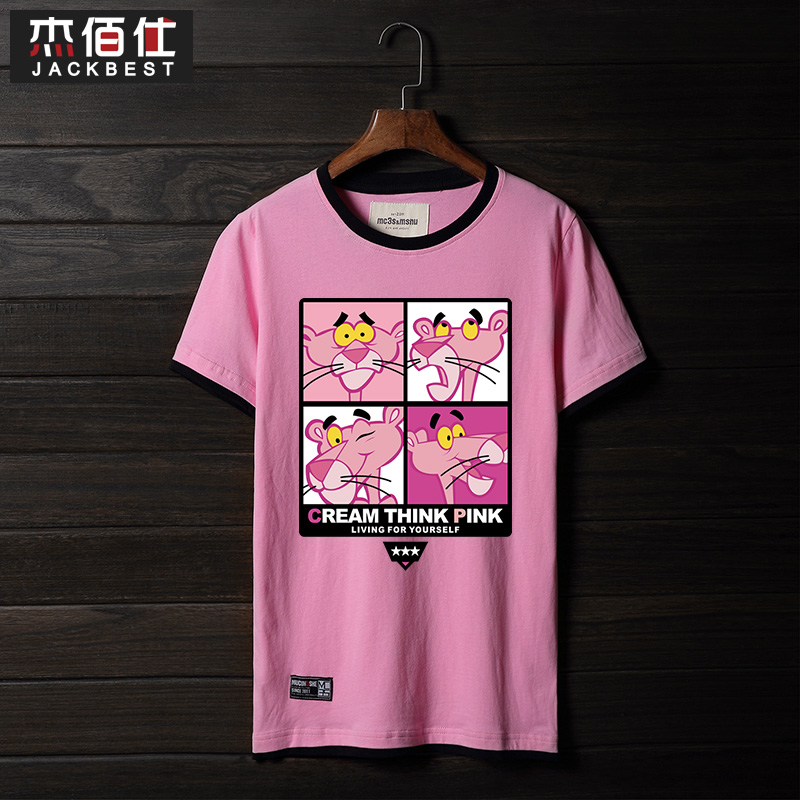 Tide brand in europe and america street spoof pink panther lovers cotton short sleeve t-shirt summer influx of men and women loose