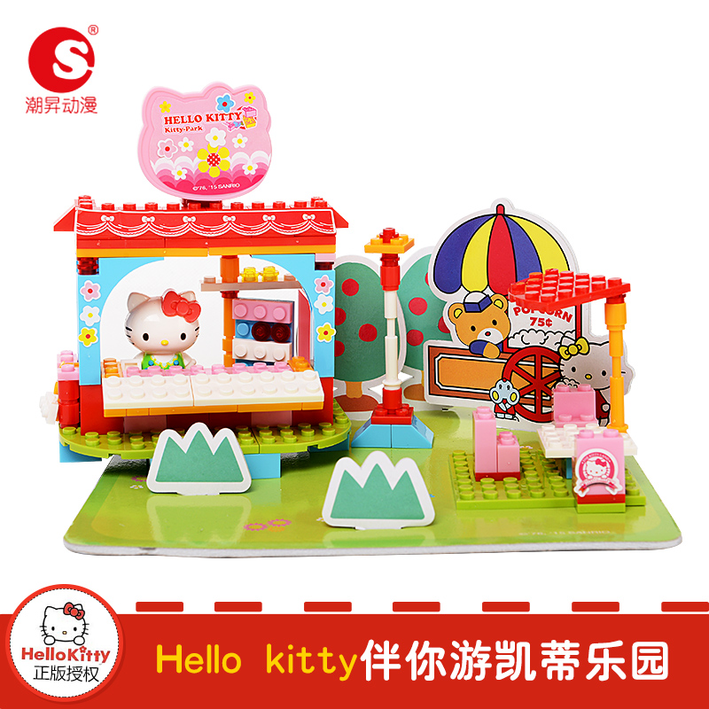 Tide rose cartoon fight inserted small particles assembled children's educational play house toy building blocks girl hello kitty