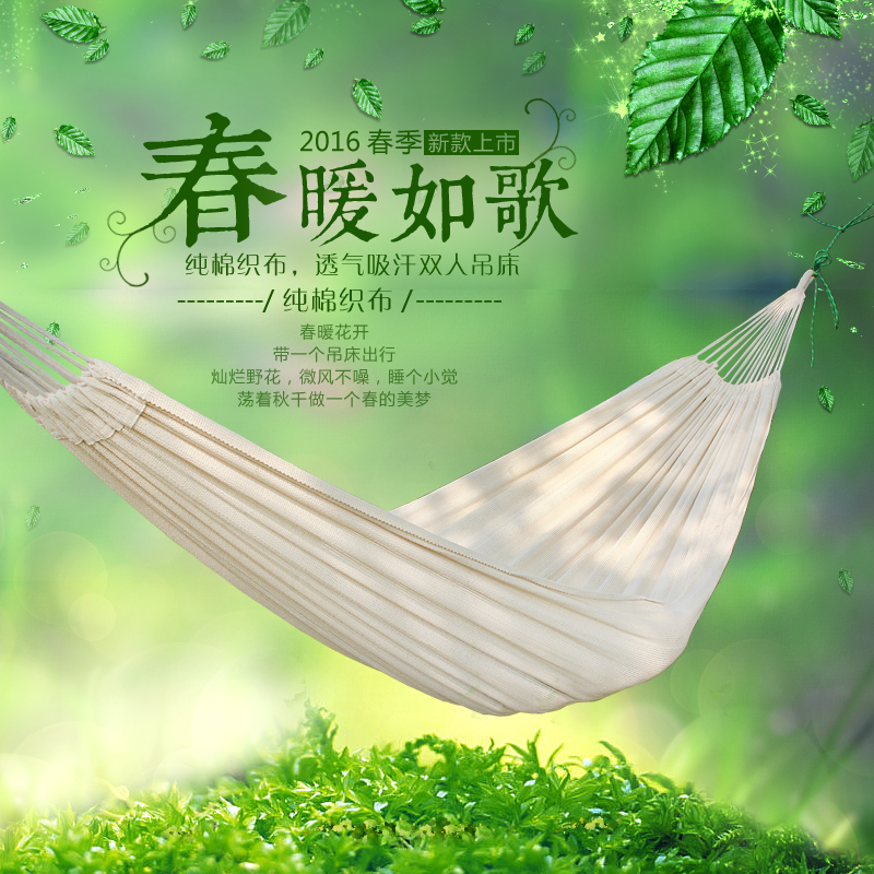 Tierney sent a grade cotton single double thick canvas hammock indoor swing hammock camping outdoor recreation