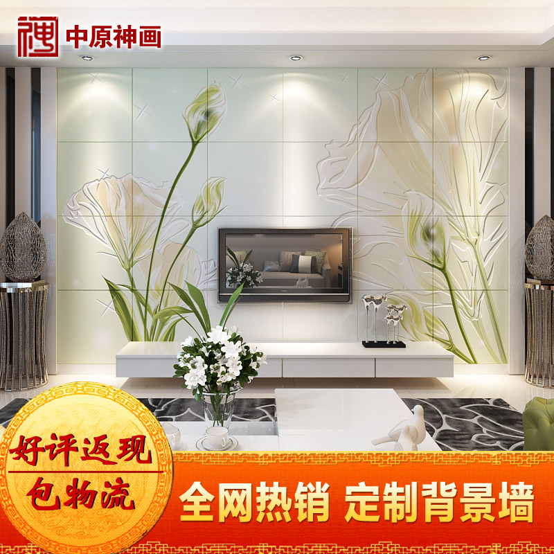 Tile backdrop modern minimalist living room tv backdrop wall tile antique brick wall lily