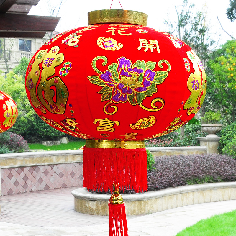 Tim cheung edge flocking red lantern word blessing festive lanterns wedding celebration festive decorative velvet handmade lanterns