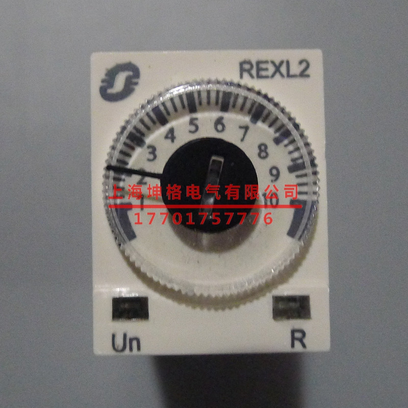 Time relay rexl2tmp7 ac230v rexl phyllo insert time relay