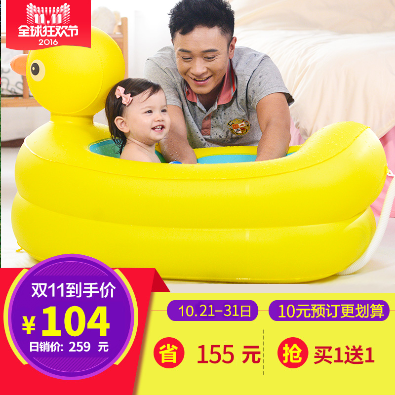 Times nursing infant baby pool insulation infants and young children bubble bath tub inflatable baby pool ocean ball pool