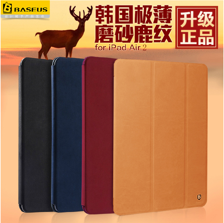 Times thinking apple ipad air2 protective shell protective sleeve ipadair2 ipad6 dormant leather protective sleeve