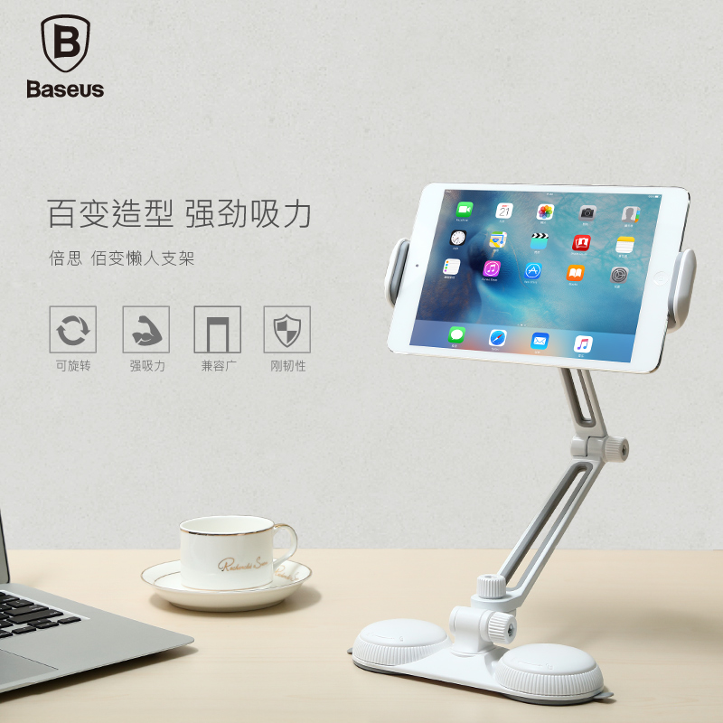 Times thinking apple ipad tablet phone holder lazy desktop stand air2 universal shelf bracket sets
