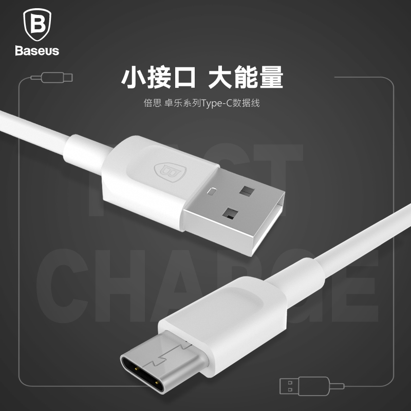Times thinking type-c data cable millet 5 huawei cell phone usb charger cable data cable high speed fast charging cable