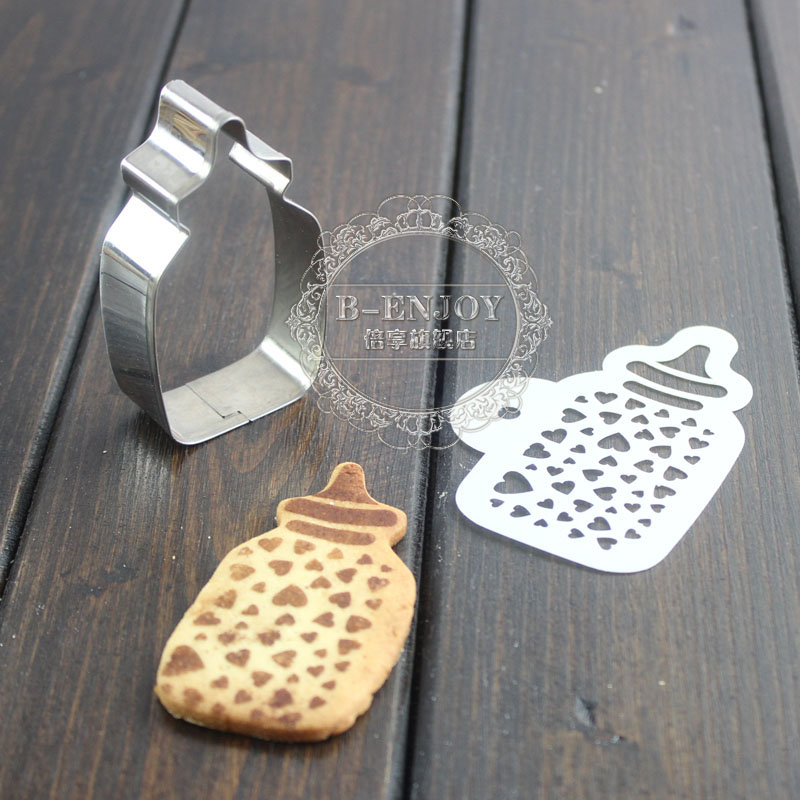Times to enjoy the bottle shape stainless steel cookie mold + bottle sugar powder sugar cookie screen printing mode 1 set Sieve flour