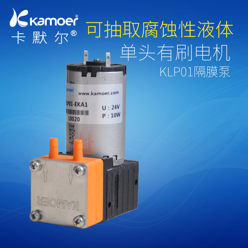 Titrimetry v dc micro diaphragm pump head peristaltic pump pump high lift pump v food grade motor pumps