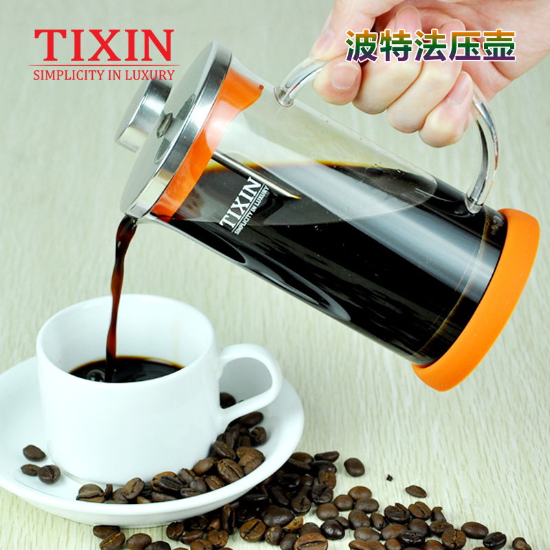 Tixin/ladder channel filter french press coffee pot method pressure pot pot household stainless steel bubble tea Is resistant glass tea