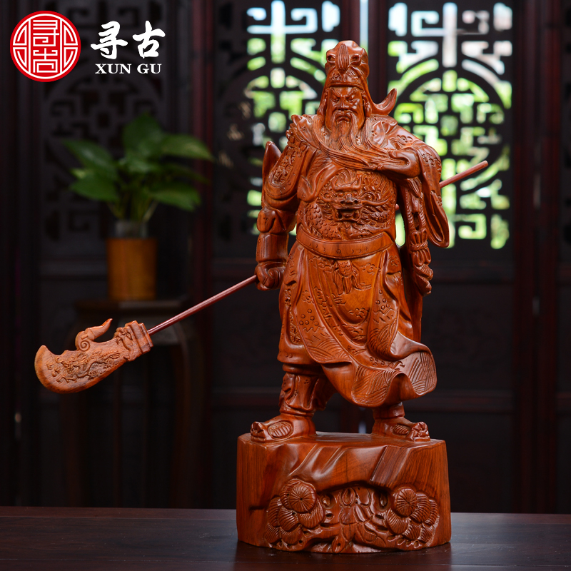 To find ancient pear wood carving knife guan gong li gods mahogany carving crafts home decorations ornaments lucky feng shui ornaments