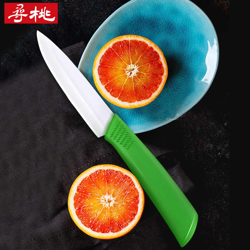 To find peaches 4 inch ceramic fruit knife ceramic fruit knife kitchen knife free grinding ceramic knife kitchen knife slicing knife free shipping
