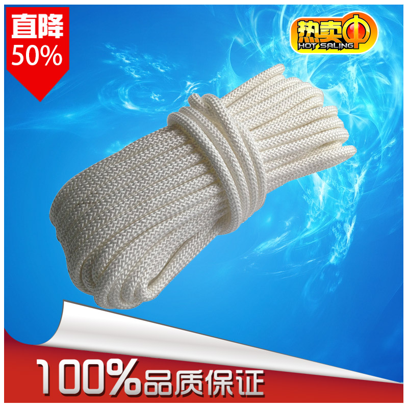 To prevent fire escape rope climbing rope climbing rope ordinary fire safety rope escape rope rescue rope