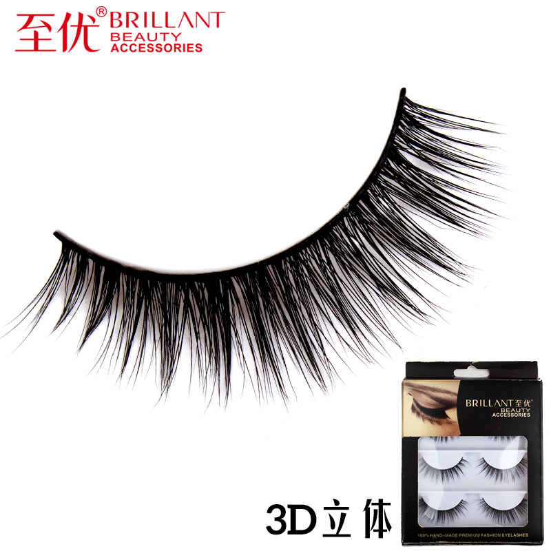 To the excellent realistic eyelashes natural nude makeup makeup 3d stereoscopic handmade false eyelashes thick slim models