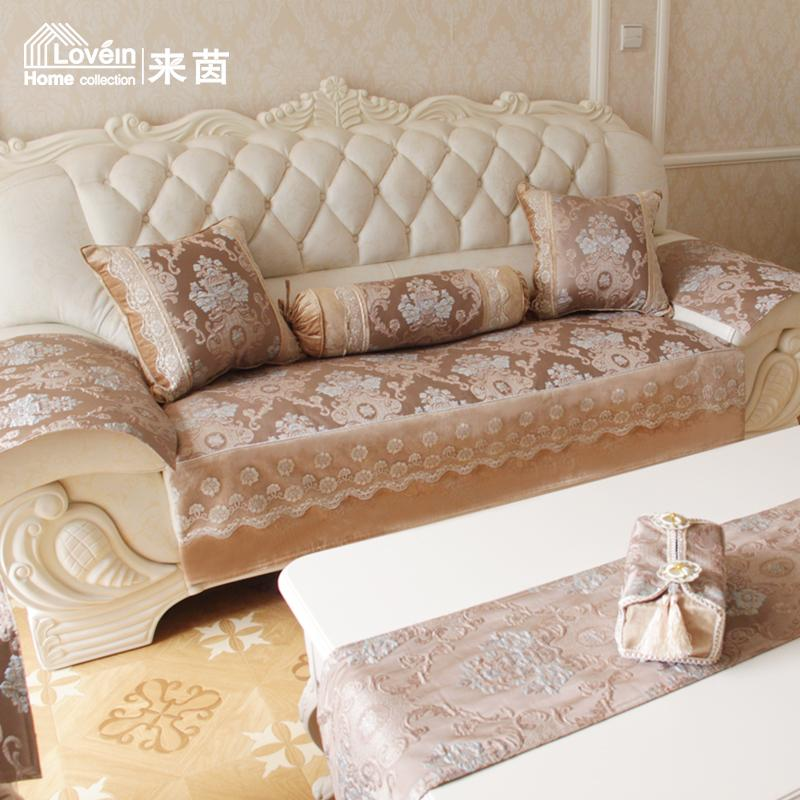 Get Quotations · To Yin European Luxury Four Seasons Lace Jacquard Pillow  Cover Sofa Armrest Towel Floating Window Mat
